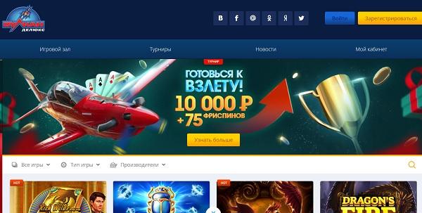 Закладки бесплатные игровые автоматы интернет казино сайты с контролем честности где казино в беларуси